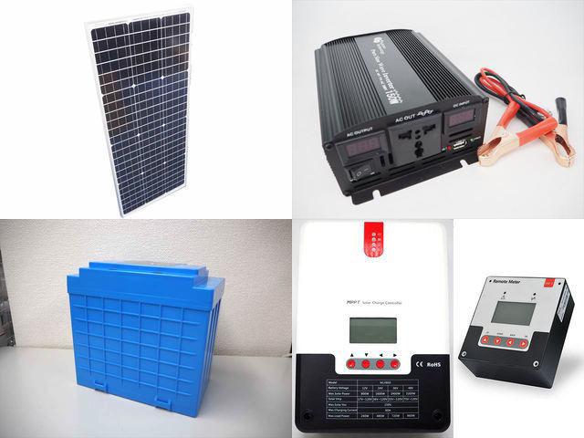 100W(35.5V)×2枚(200W) 太陽光発電システム(48V仕様) YB3150 SR-ML4860+SR-RM-5の写真です。