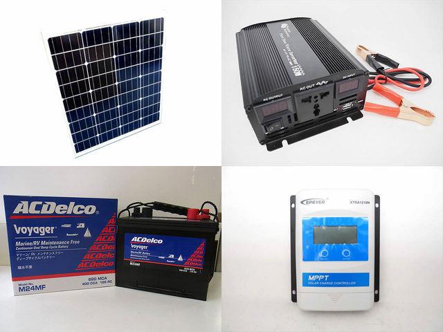 80W 太陽光発電システム YB3150 XTRA1210N-XDS1(10A)の写真です。