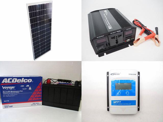 100W 太陽光発電システム YB3150 XTRA1210N-XDS1(10A)の写真です。
