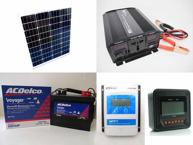 80W 太陽光発電システム YB3150 XTRA1210N-XDS1(10A)+ MT50の写真です。