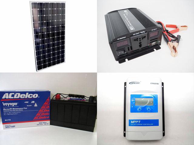 200W 太陽光発電システム(24V仕様) YB3150 XTRA2210N-XDS1(20A)の写真です。