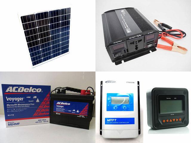 80W 太陽光発電システム YB3150 XTRA2210N-XDS1(20A)+ MT50の写真です。