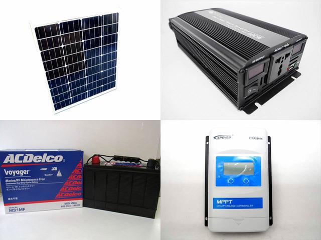 80W×3枚 (240W) 太陽光発電システム YB3600 XTRA2210N-XDS1(20A)の写真です。