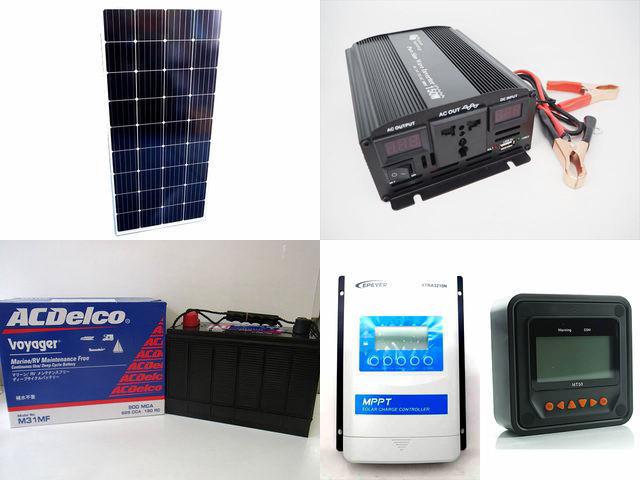 160W×3枚 (480W) 太陽光発電システム(24V仕様) YB3600 XTRA3210N-XDS2(30A)+ MT50