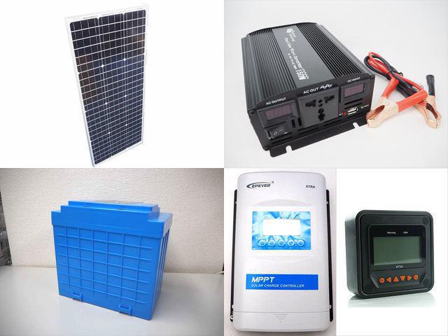 100W(35.5V)×2枚 (200W) 太陽光発電システム(48V仕様) YB3150 XTRA3415N-XDS2(30A)+ MT50の写真です。