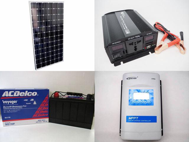 200W×6枚 (1,200W) 太陽光発電システム(48V仕様) YB3600 XTRA3415N-XDS2(30A)の写真です。