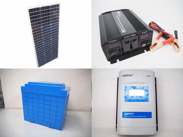 100W(35.5V)×2枚(200W) 太陽光発電システム(48V仕様) YB3150 XTRA4415N-XDS2(40A)の写真です。
