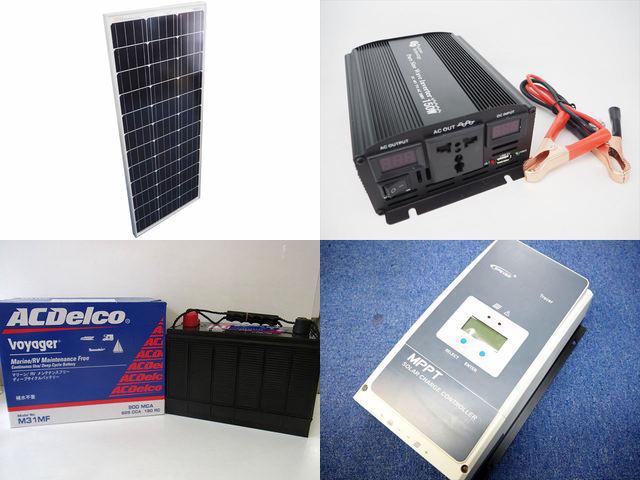 100W×10枚 (1,000W) 太陽光発電システム(48V仕様) YB3600 Tracer6420AN(60A)の写真です。