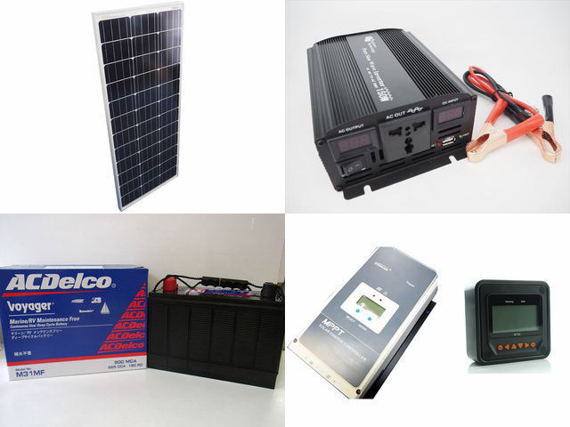 100W×10枚 (1,000W) 太陽光発電システム(48V仕様) YB3600 Tracer6420AN(60A)+ MT50の写真です。