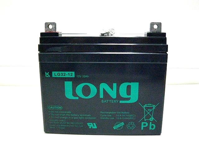 LONG 12V32Ah GEL式バッテリー (LG32-12)の写真です。