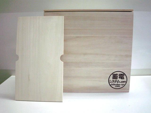 バッテリーケース オリジナル桐箱(大)の写真です。