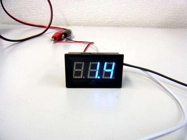 デジタル電流計パネルメーター(DC0〜50A)青 ※シャント抵抗付きの写真です。