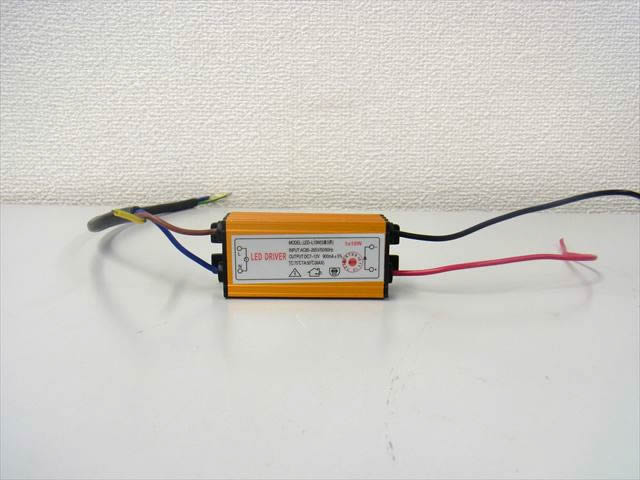10W LED ドライバー(AC100V→DC12V)の写真です。