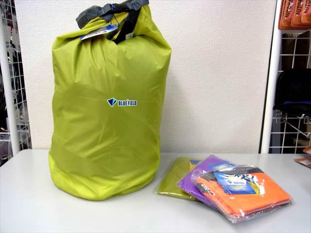 非常用持出し袋/防水バッグ(紫色)の写真です。