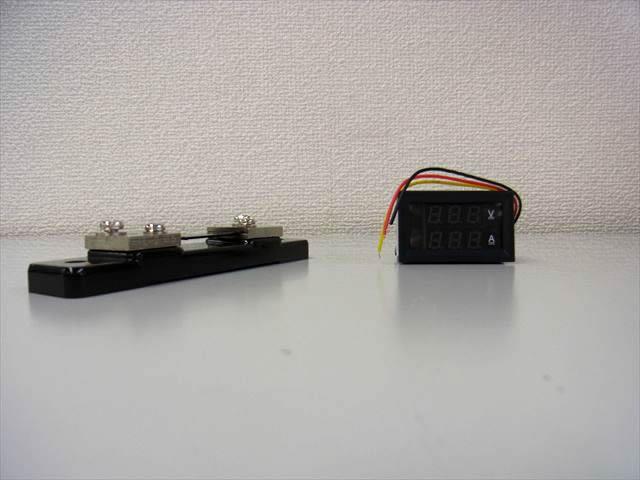 デジタル電圧計&電流計 パネルメーター(50A) ※シャント抵抗付きの写真です。