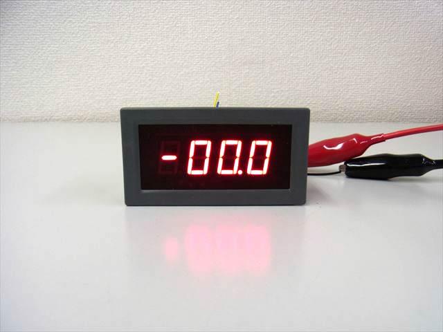 デジタル電流計パネルメーター(DC 0〜+/-50A)赤 ※シャント抵抗付きの写真です。