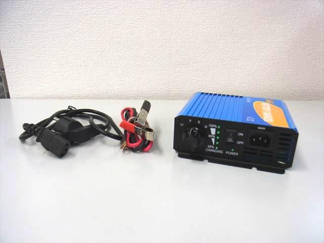 12V専用 バッテリー充電器 FCH150-12(10A) ※AC180V〜264V入力の写真です。
