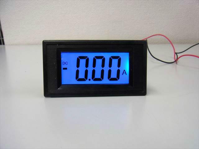 デジタル電流計パネルメーター(DC 0〜+/-10A)※シャント抵抗付きの写真です。