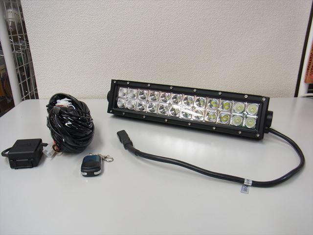 DC10V〜30V Cree LED作業灯 72W ※リモートコントローラー付の写真です。