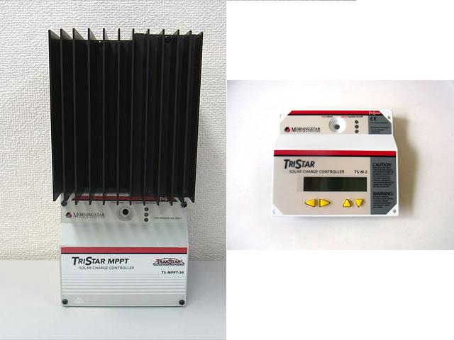 MPPTチャージコントローラー(MORNINGSTAR:アメリカ製) トライスター TS-MPPT-30+TS-M-2