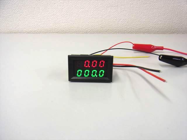 デジタル電圧計&電流計 パネルメーター(3A:DC0V-33V) ※赤+緑の写真です。