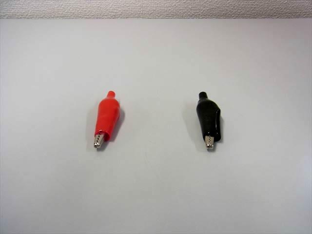 ミノムシクリップ(44mm)赤黒セットの写真です。