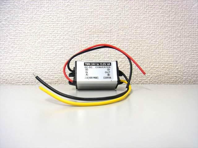 DC-DCコンバーター/ステップダウンコンバーター DC24V→13.8V 4Aの写真です。