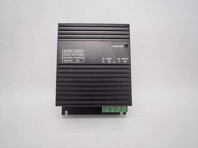 DC12V/24V用 ジェネレーター バッテリー充電器 ZH-CH2804 4A(AC160〜250V入力) の写真です。
