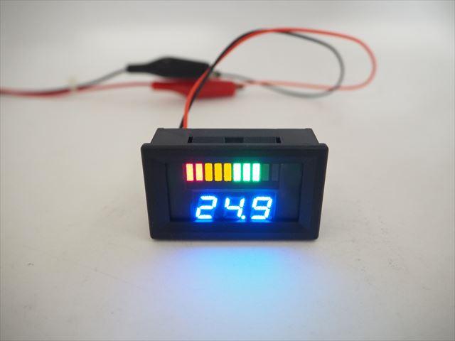 DC24V用 デジタル電圧計パネルメーター ※バッテリー残量ゲージ付きの写真です。
