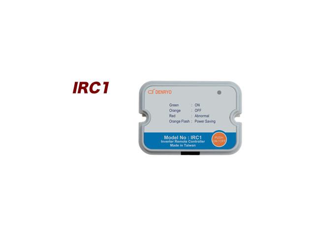 TS-1500/3000&TN-1500/3000用リモートコントローラー IRC1の写真です。
