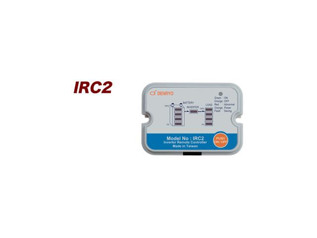 TS-1500/3000用リモートコントローラー IRC2の写真です。