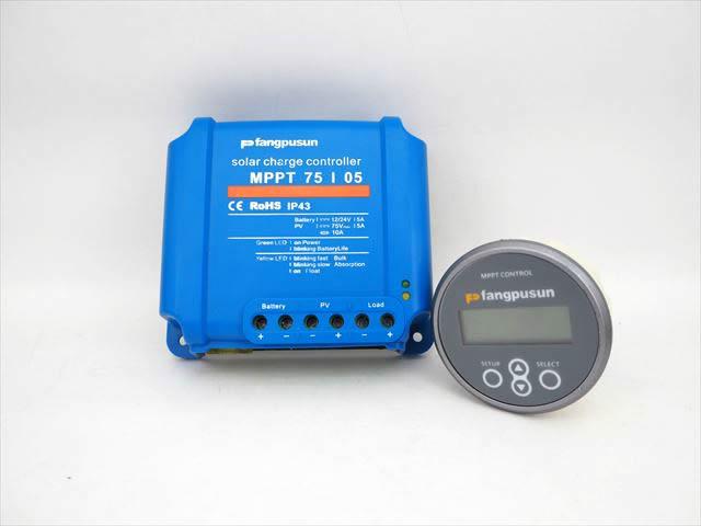 MPPTチャージコントローラー Fangpusun MPPT75/05(5A)+リモートコントローラー