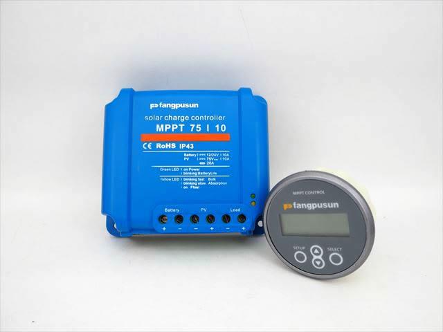 MPPTチャージコントローラー Fangpusun MPPT75/10(10A)+リモートコントローラーの写真です。