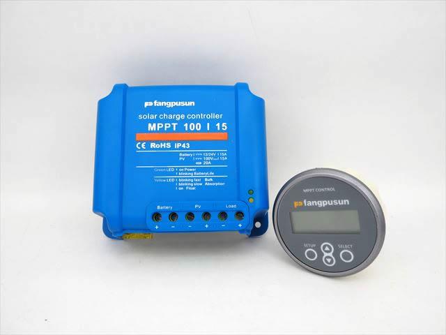 MPPTチャージコントローラー Fangpusun MPPT100/15(15A)+リモートコントローラー
