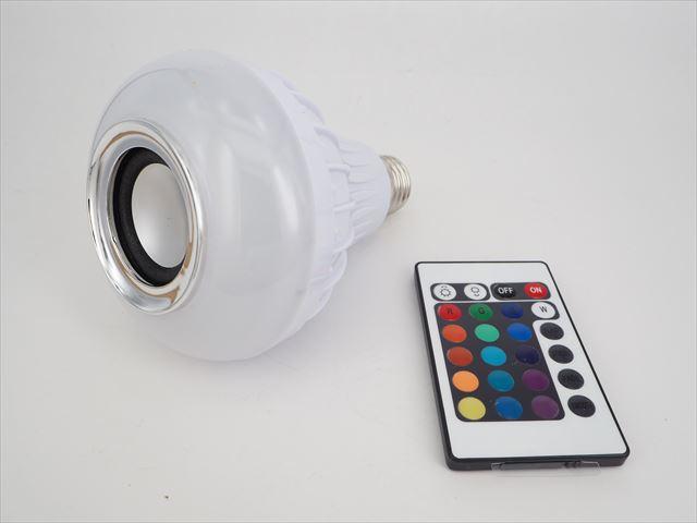 AC100〜240V用 Bluetooth スピーカー付 12W RGB LEDライト ※リモートコントローラー付の写真です。