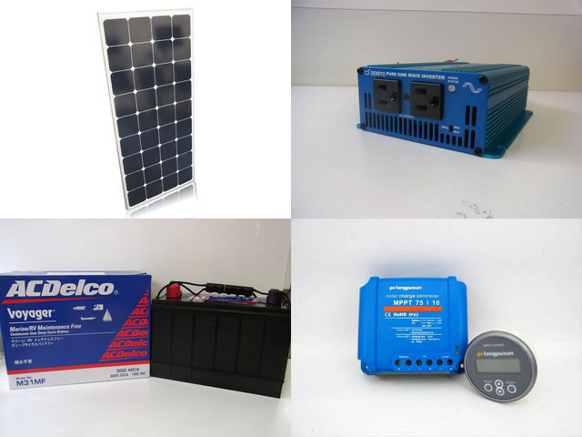 120W 太陽光発電システム SK200 Fangpusun MPPT75/10+リモートコントローラー MPPT CONTROLの写真です。