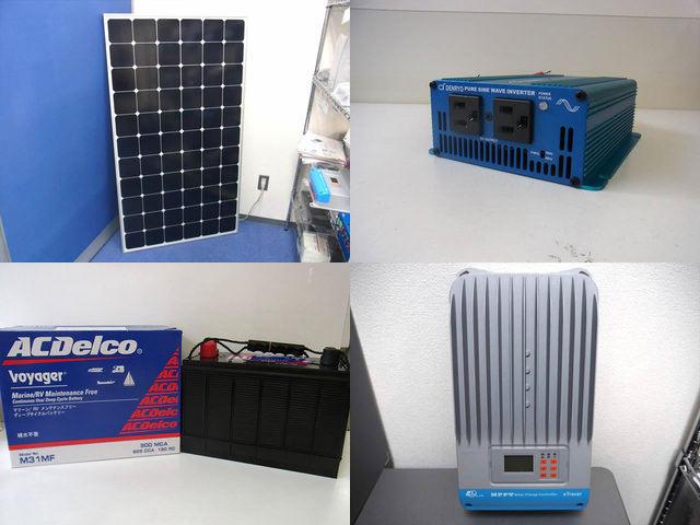 210W 太陽光発電システム(12V仕様) SK200 ET4415BNDの写真です。