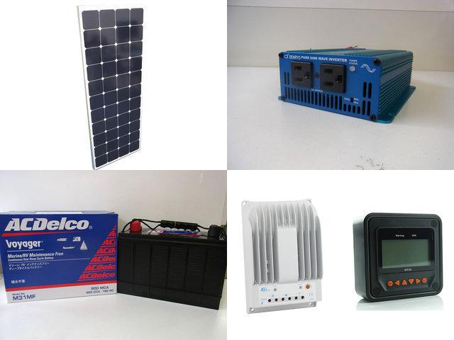 150W 太陽光発電システム SK200 Tracer-2215BN+MT50の写真です。