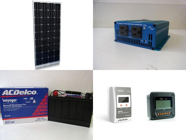 160W 太陽光発電システム SK200 Tracer3210A+MT50の写真です。