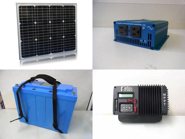 50W(35.5V)×2枚 100W 太陽光発電システム(48V仕様) SK200 MNKID-B(黒)