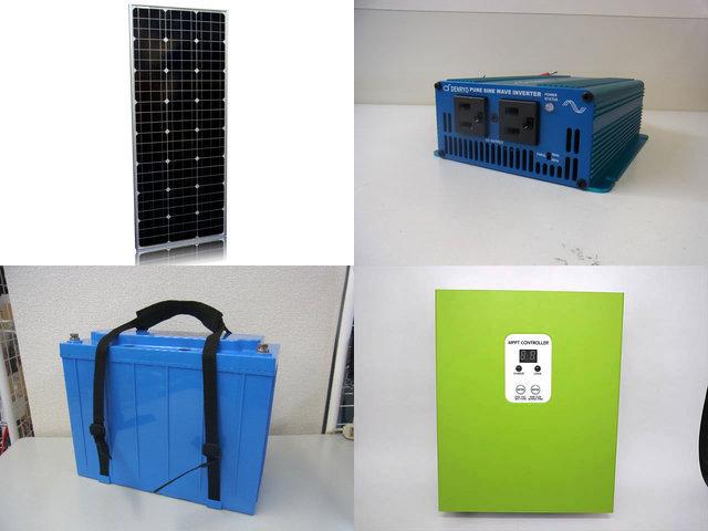100W(35.5V)×2枚 200W 太陽光発電システム(48V仕様) SK200 eSmart MPPT-15Aの写真です。