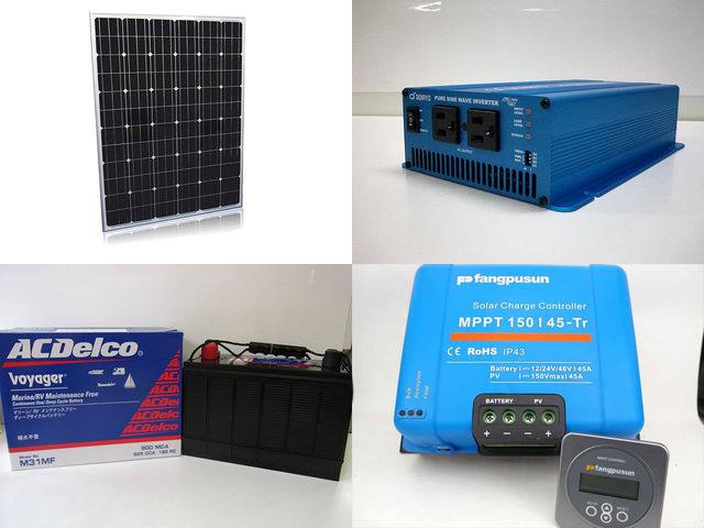 200W×2枚 400W 太陽光発電システム(24V仕様) SK700 Fangpusun MPPT150/45-Tr+ リモートコントローラー MPPT CONTROLの写真です。