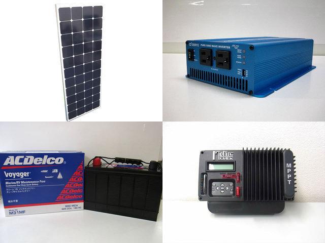 150W×3枚 450W 太陽光発電システム(24V仕様) SK700 MNKID-Bの写真です。
