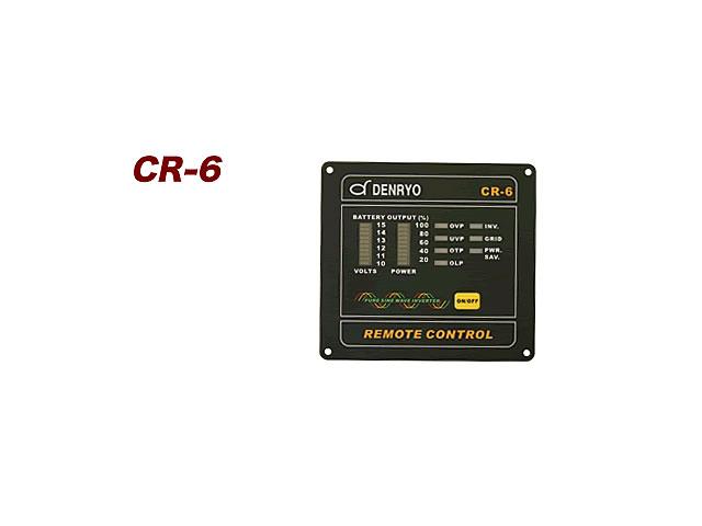 リモートコントローラー CR-6-12の写真です。