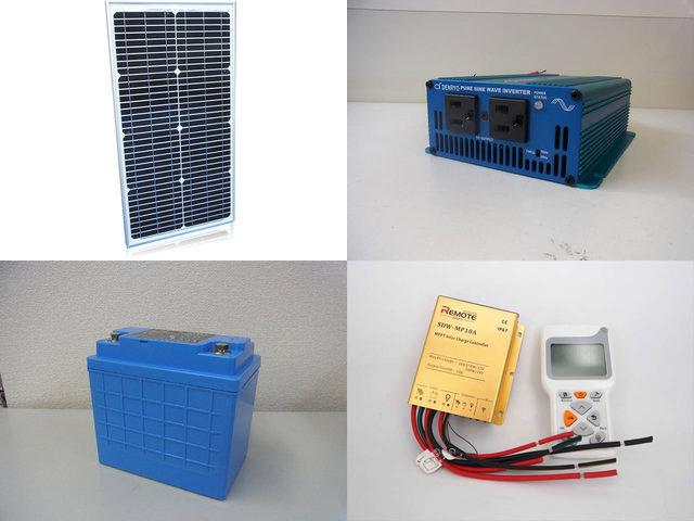 30W(35.6V)×2枚 60W 太陽光発電システム(24V仕様) SK200 SDW-MP-1024+ リモートコントローラー RC-3の写真です。