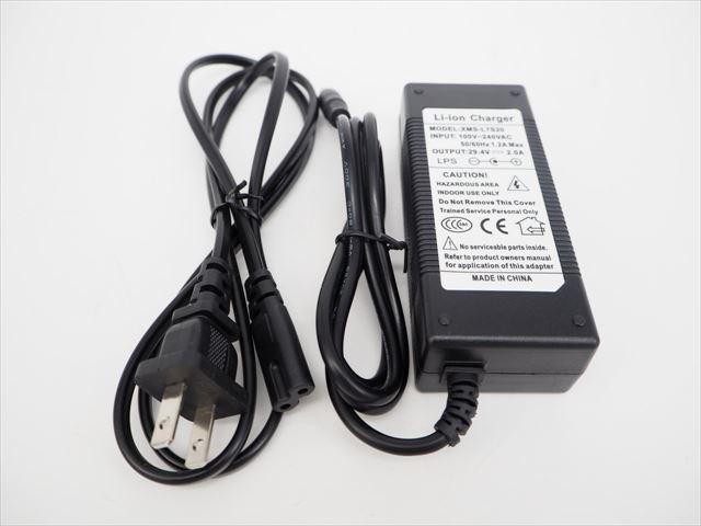 リチウムイオンバッテリー充電器 XMS-L7S20 (29.4V:2A) ※25.9V用 DCジャックプラグ出力の写真です。
