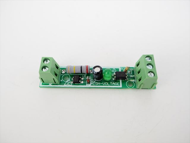 AC-DC フォトカプラ テストボード ※PLC 1Bit 1Chの写真です。