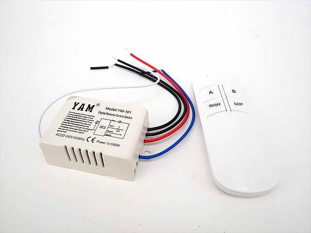 AC用 1Way ワイヤレスリモート ON/OFFスイッチ YM-101の写真です。