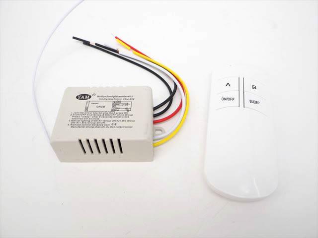 AC用 2Way ワイヤレスリモート ON/OFFスイッチ YAM-802の写真です。