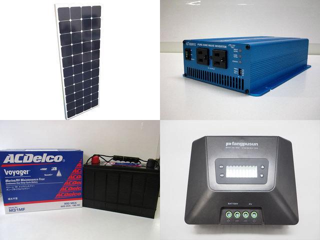 150W×8枚(1,200W)太陽光発電システム(48V仕様) SK700 Fangpusun MPPT150/60Dの写真です。